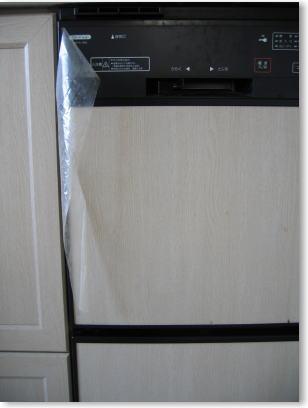 20040919.jpg